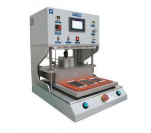 China LCD Vacuum Laminating Machine Film Laminating Machine Automobile Repairing Tool on sale