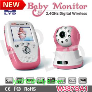 China 2012 quad display recording digital wireless baby monitor on sale