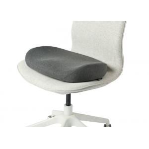 China Portable Ergonomic Car Coccyx Orthopedic Seat Cushion,Comfort Memory Foam Seat Cushion on sale