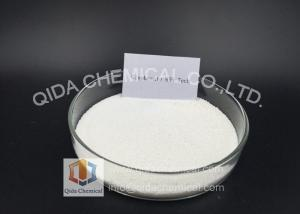 China Glyphosate 25Kg Bag Herbicide Agrochemicals IDA Route CAS 1071-83-6 on sale