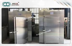 China Fruit Vegetable  Hot Air Circulation Drying Oven Stainless Steel 304 316L on sale