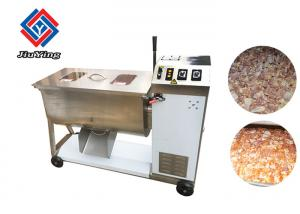 China Durable Meat Processing Machine Meat Chopper Mixer  Blender Machinery on sale