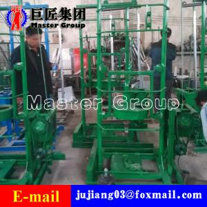 China Portable borehole drilling machine small automatic water well drilling machine for sale on sale
