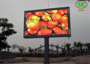 China Tricolor High brightness Sync LED billboards advertising for mansion video wall on sale