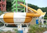 China Outdoor Water Play Equipment , Fiberglass Space Bowl Slide for Theme Park wholesale