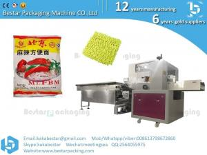China Automatic Pasta Instant Noodles Packaging Machine Price,Fullautomatic Instant Stick Noodle Packaging Machine on sale