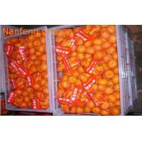 Jiangxi Nanfeng Sweet Fresh Mandarin Oranges Juicy Contains Lutein And Zeaxanthin, pericarp thin, Orange glossy