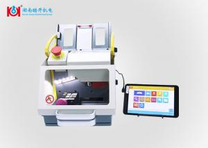 China Safety Locksmith Appliance Key Copy and Cutting Machine With CE&SGS Approved on sale