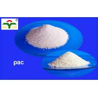 PAC-HV , PAC-LV Drilling Fluid Polyanionic Cellulose for Oil Drilling in Salt Water Wells