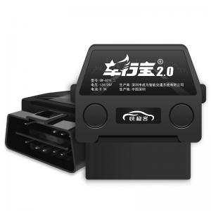 China low power consumption 2G OBD, Fleet vehicle tracking system 2G, 3G, 4G support remote diagnostic, on sale
