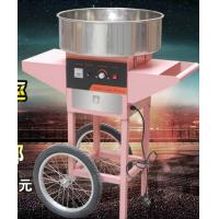 Marshmallow machine,cotton candy machine,Food machinery