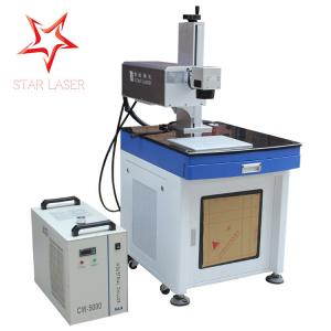 China PET Tube Glass Wire UV Laser Marking Machine With 8000 mm / s Marking Speed on sale