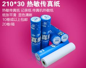 China Labels Carbonless Sheets Computer forms paper thermal roll Wholesale Printing thermalForms Rolls manufacturer in china on sale