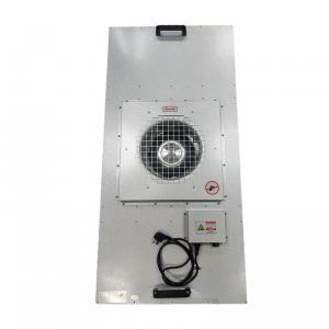 China Class1000 Clean Room 110V 50HZ FFU Fan Filter Unit Three Speed Control on sale