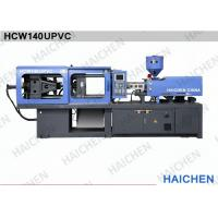 Automatic PVC Pipe Fittings Manufacturing Machine With Vickers Valve