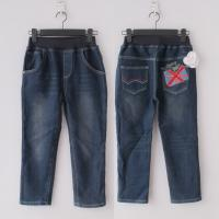 free sample!fashion bangladesh clothing jean 501new product launch in china mix order wholesale