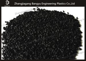 China Nylon Pellets PA66-GF25 Toughened Particles For Engineering Plastics on sale