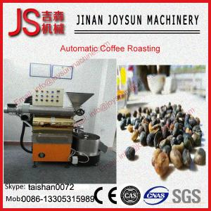 China High Grade 6kg Industrial Stainless Steel Commercial Coffee Roasters on sale