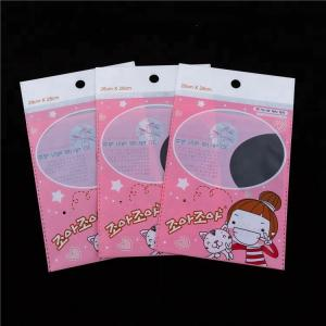 China Opp/Cpp Printing Customized Promotional Packaging Clear Plastic Bag For Cosmetic on sale
