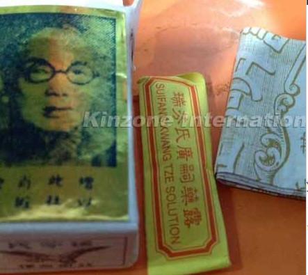 happy passengers 1capsule*30packs/box herbal viagra 4capsule*24