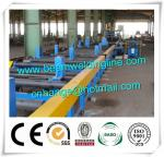 H Beam Production Line , Horizontal Welding Machine