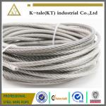 AISI 304 316 7x19 ground wire Stainless Steel Wire Rope for external use