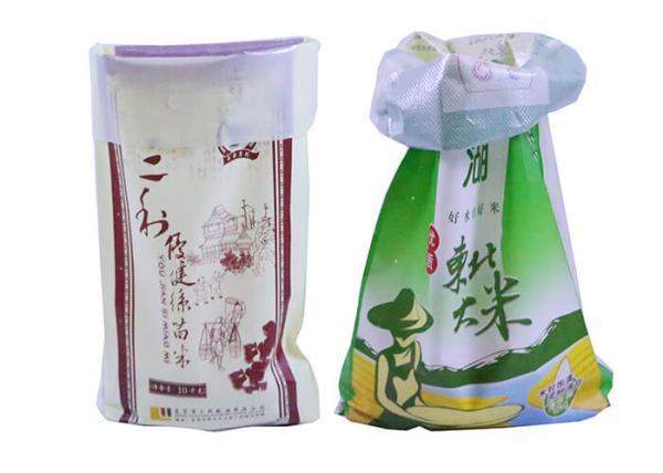 25kg Size Pp Woven Sack Bags Bopp Laminated