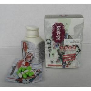 China No Side Effects Lishou Slimming Pills , Zi Xiu Tang Bee Pollen Granules Capsule on sale