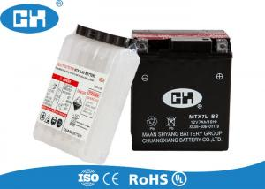 China Rechargeable Small Lead Acid Battery , Maintenance Free 12v Sla Battery With Acid Pack on sale