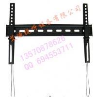 Wall Bracket For LED/LCD/Plasma /Slim TV Mount/TV Hanger/LCD Bracket