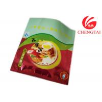 Custom Printed Food Packaging Pouches / Plastic Bags For Pie,Cake,Cookie