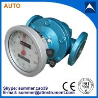 mechanical digital oval gear flow meter with reasonable price