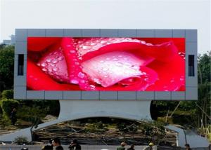 China Fixed Installation Outdoor Screen Hire P5 High Brightness Outdoor LED Advertising Screens on sale
