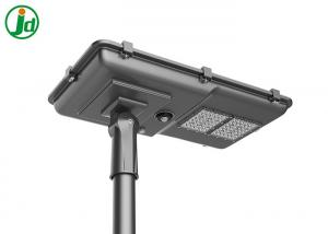 China 60 Watt Solar Powered LED Street Lights , Solar Light Street Lamp With Sensor on sale