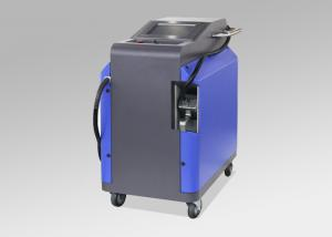 China Handheld 100w 200w Pulsed Fiber Laser Cleaning Machine for Ruse Removal on sale