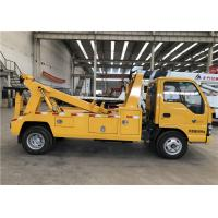 China 5 Speed Forward With 1 Reverse 4x2 Drive Tow Truck Wrecker 21m Wire Rope on sale