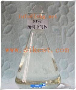 China Copper electroplating chemical wetting agent leveling agent Polyether NP-2 on sale