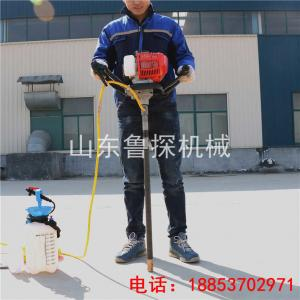 China Kohler gasoline engine /ightweight backpack drill rig BXZ-1/Portable diamond core drilling rig machine quality on sale