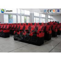 Electronic System 4D Movie Theater Red 4DM Cinema Motion Chair For Children