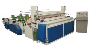 China Tissue paper rewinding/perforating/embossing machine-tissue paper converting machinery on sale
