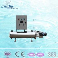 Automatic Self Cleaning UV Water Sterilizer 8000 LPH Aquarium System