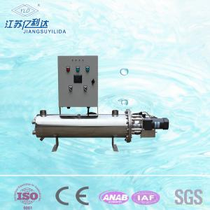 China Automatic Self Cleaning UV Water Sterilizer 8000 LPH Aquarium System on sale
