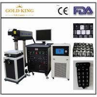 GK-YAG-50W Laser marking machine for Metal and Non metal materials