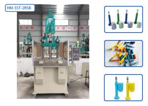 China 2 Stations Automatic Injection Moulding Machine 55 Ton 4 Cavities For Security Bolts on sale