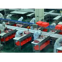China Beef Split Meat Production Line / Processing Line100-300 Cattle Per Hour Speed on sale