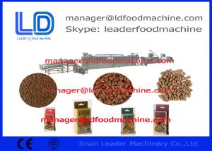 China Bird / Dog / Cat / Fish Pet Food Processing Line,Pet Food Processing Equipment on sale