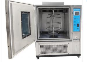 China Electrical Heating UV Weathering Chamber , R.T.+10°C~+70°C Xenon Test Chamber on sale