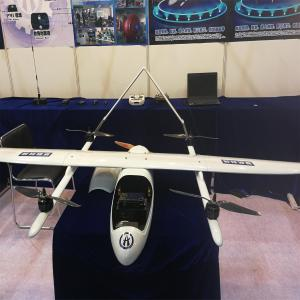 China 2018new design fixed wing drone uav helicopter long distance with best price for mapping surveillance monitoring on sale