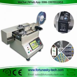 China 110-220V English System Automatic Ultra-high-speed Color Trace Position Label Hot Cold Cutter Cutting Width 0-100mm on sale