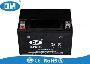 China Sealed Lead Acid Mf Motorcycle Battery , High Output Motorcycle Battery on sale